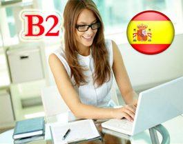 Español Nivel B2- Curso 3